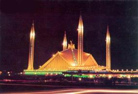 tourism in islamabad,islamabad holidays,islamabad tour itineraries,online tour booking islamabad