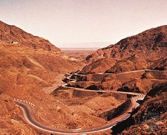 khyber Pass, the kyber pass,tourist attractions in pakistan,pakistan adventure tour, pakistan tour